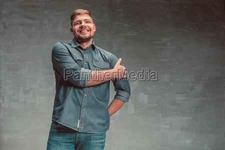 portrait of smiling happy man standing